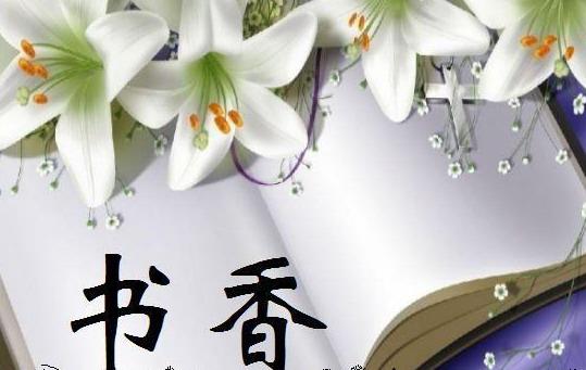 书 香 - 白雪 - 雪之吻