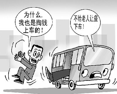 """南宁拟立法规定""""拒让座可赶下车""""是胡来 - 刘昌松 - 刘昌松的博客"""