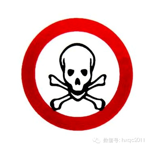 美国正式宣布转基因有毒 - 追真求恒 - 我的博客