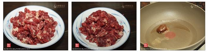 沙茶牛肉:潮汕妈妈都会做的家常菜 - 慢美食 - 慢 美 食
