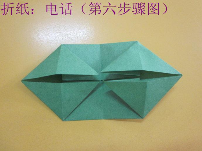 幼儿园中班手工折纸下雨了