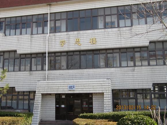 1993年,青岛大学又与青岛医学院,山东纺织工学院,青岛师范专科学校