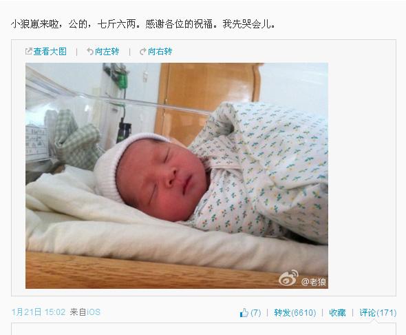2013新年晒孩子可爱萌照的十大明星(图)
