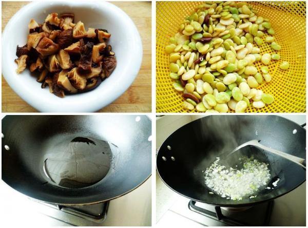 葱香白扁豆炒香菇 - 新月 - 新月美食的博客