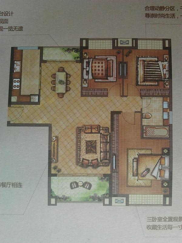 三间两套房设计图