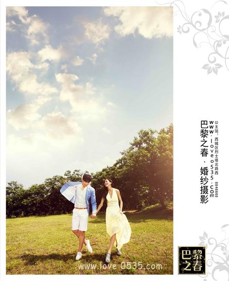 龙口影楼 2013年最流行的婚纱礼服 短款婚纱 高清图片