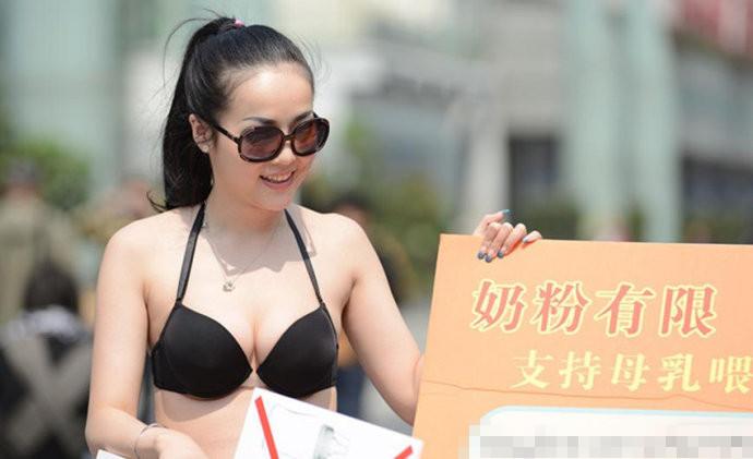"""深圳美女穿比基尼倡议""""母乳喂养""""(组图) - 遇果林 - 遇果林-原生态博客"""