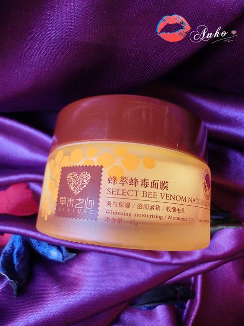 蜂萃蜂毒 美白抗皱多功能面膜 - 橙anko - Anko