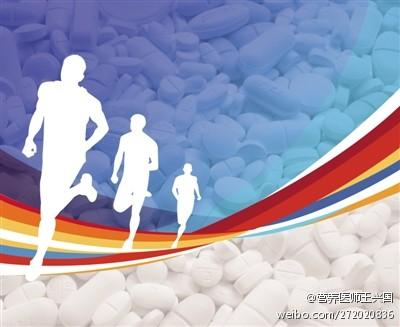 运动是全人群的健康处方 - 王兴国 - 营养师王兴国的博客