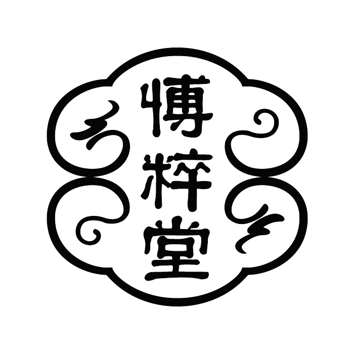 博粹堂标志