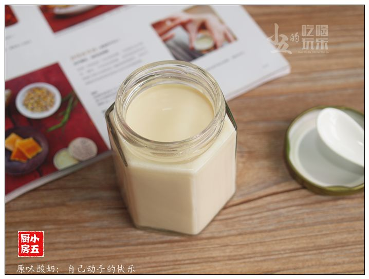 【试用中心--ACA魅惑红ATO-RA30HM电烤箱】原味酸奶 - 慢美食博客 - 慢美食博客 美食厨房