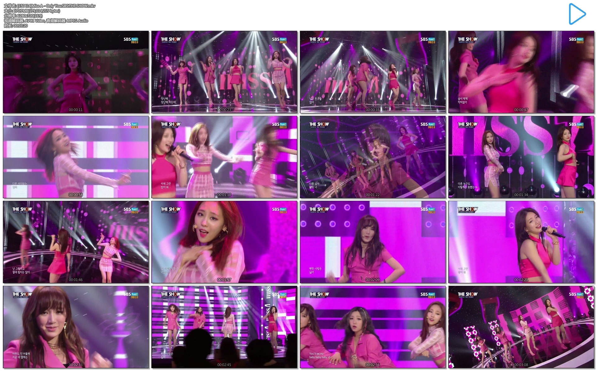 miss a only you.sbs.the show