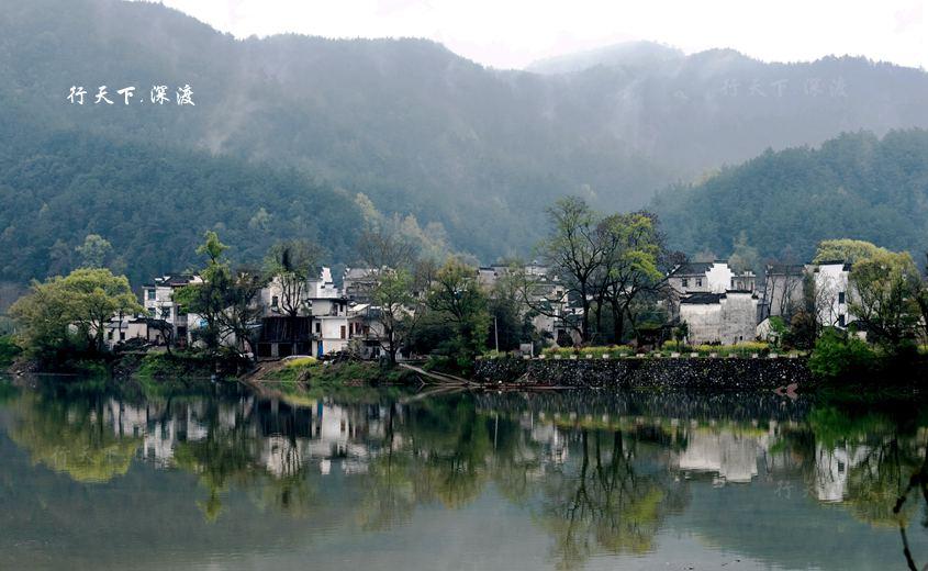 新安江上的驿站:深渡 - H哥 - H哥的博客