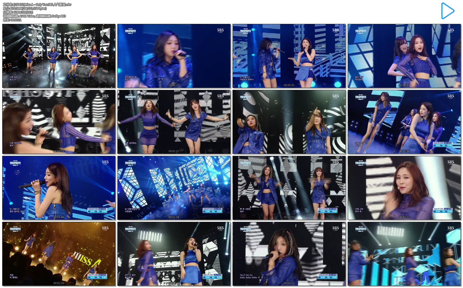 miss a only you.sbs.人气歌谣 720p 高画质 179m mkv 百...