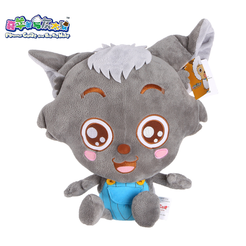 喜羊羊与灰太狼 卡通儿童经典小灰灰毛绒公仔 布偶娃娃玩具玩偶