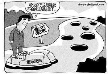 【荒原苍狼】【对对碰】一访挖坑门 - 江渤 - 江渤