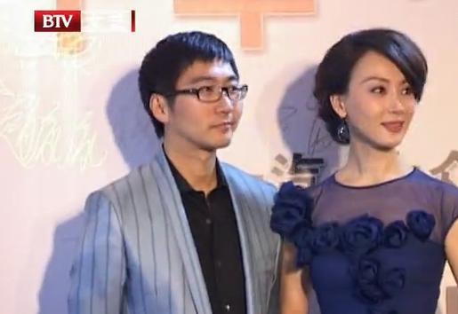 陈数神秘老公身份及可爱继子曝光(图) - 中国娃娃 - 在路上,只为温暖我的人