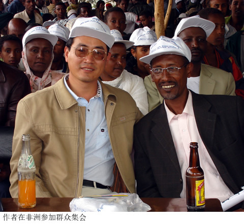 刘植荣:中国人留给非洲的十大印象(组图) - 刘植荣 - 刘植荣的博客