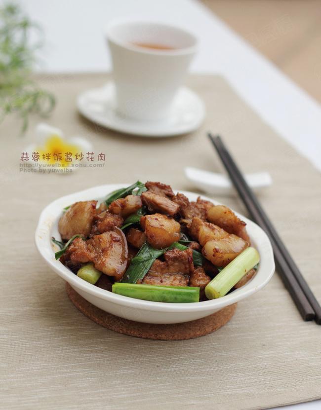 蒜蓉拌饭酱炒花肉----香得连煮妇吞舌头 - 慢生活美食客 - 慢生活美食客