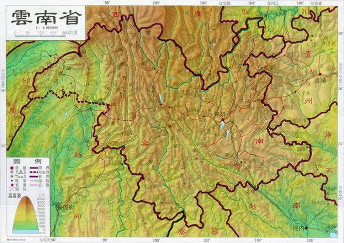 9年)云南省地图