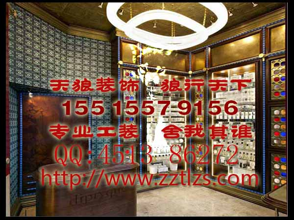 化妆品店装修   图片|小   化妆品店装修   设计效果图|郑州高清图片