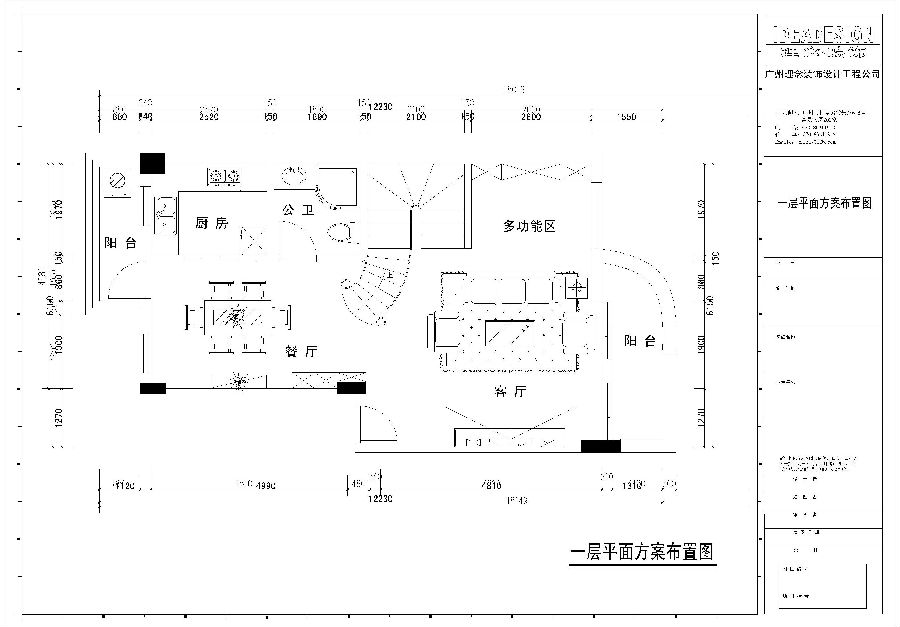 广州珠岛花园公寓装修工程完美竣工 位于广州广安路的珠岛花园装修项目已经顺利竣工,多谢各位师傅的配合与付出! 对于这个项目我们也是年尾的时候朋友那里介绍接手这个项目。和我们在增城做的那个火锅店装修的时间一样。珠岛花园公寓装修业主采用了简约现代的风格。我们设计师姚锐兵按照业主的具体要求和自己的构思理念,用了一天的时间把效果图完美地呈现出来:我要秀一下哦,哈!还有我到工地也去拍了一些图片过来,秀一下我们专业的师傅,哈!