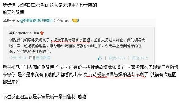 郑爽整容雷人照牵出刘诗诗丑闻?(图) - 中国娃娃 - 在路上,只为温暖我的人