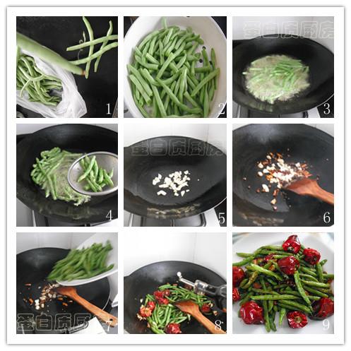 干煸四季豆--最拉风的素菜米饭杀手 - 慢生活美食客 - 慢生活美食客