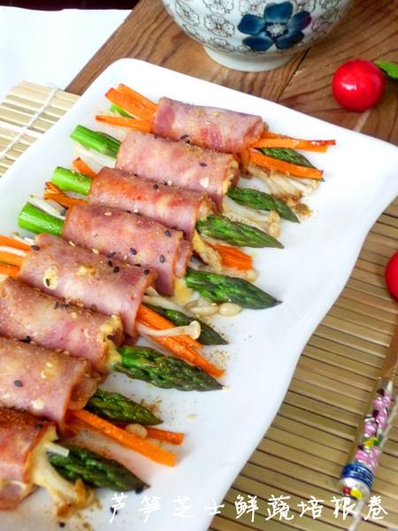 春天的美味--芦笋芝士鲜蔬培根卷 - 新月 - 新月美食的博客