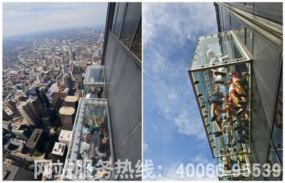 美国芝加哥威利斯大厦第108层的天空观景台相当于一