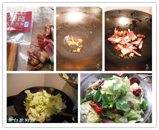 诱人的湘西乡味:干锅包菜 - 浓情美食客 - 浓情美食客