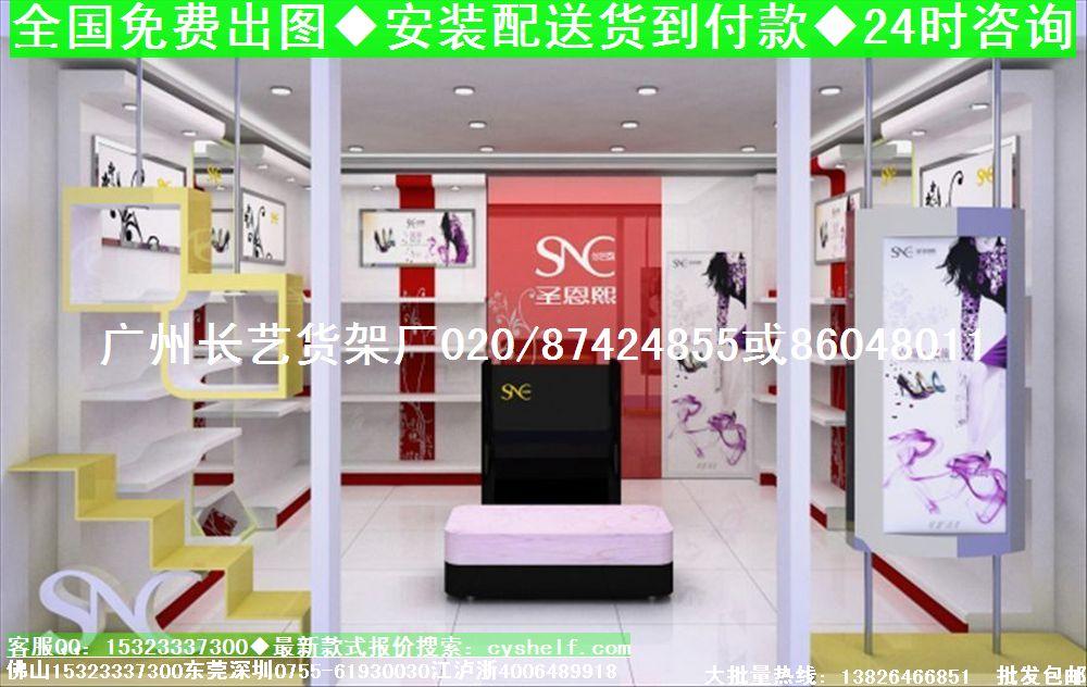 鞋店展柜设计鞋店展柜效果图鞋店展示柜图片