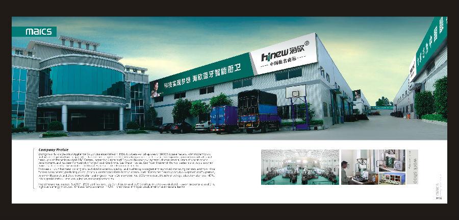 广告设计-国兴美广告的空间-搜狐博客