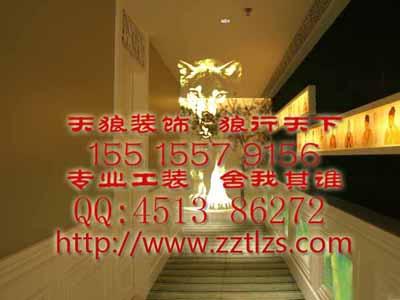 美容院装修效果图-美容院装修价格 美容院装修 绝招 河南郑州市美容院高清图片