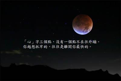 美丽的月亮-青山依旧-搜狐博客