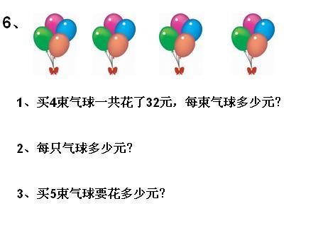 期末复习课件 重要章节 - 苏外二(4)班 - 童年绚烂