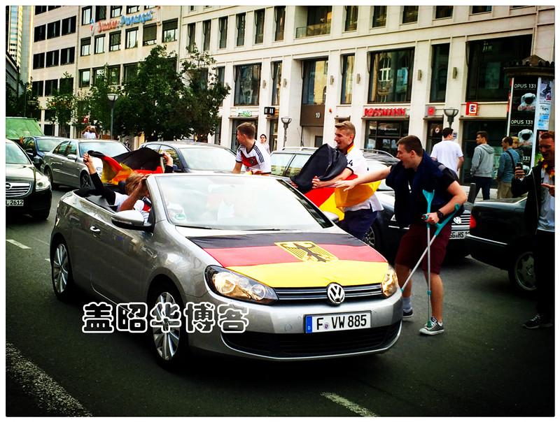 德国人疯狂庆祝世界杯首胜 - 盖昭华 - 盖昭华的博客