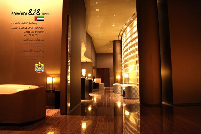 """哈利法塔""""世界第一高楼""""烛光晚餐"""