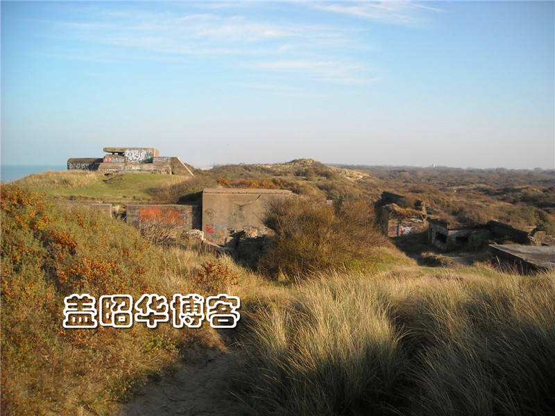 德军大西洋沿岸的碉堡今仍在 - 盖昭华 - 盖昭华的博客
