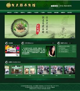 绿色大气的Aspcms免费模板