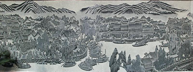 浮雕线刻长卷《古运河梁溪风情图》图片