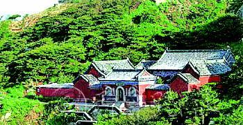 齐鲁孔庙寻访2:泰山孔庙 - 古藤新枝 - 古藤的博客