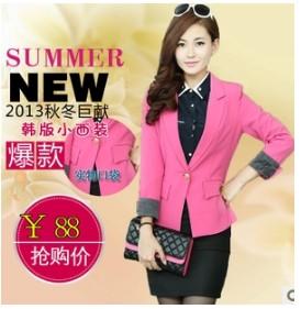 韩版纯色九分袖修身小西装高清图片