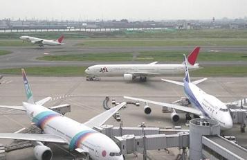 (图片2353)红原机场.