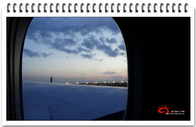 在欧洲遇见绝世美景(1)--在飞机上看月亮