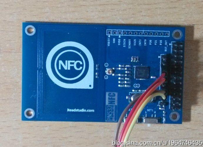 NFC芯片 PN532
