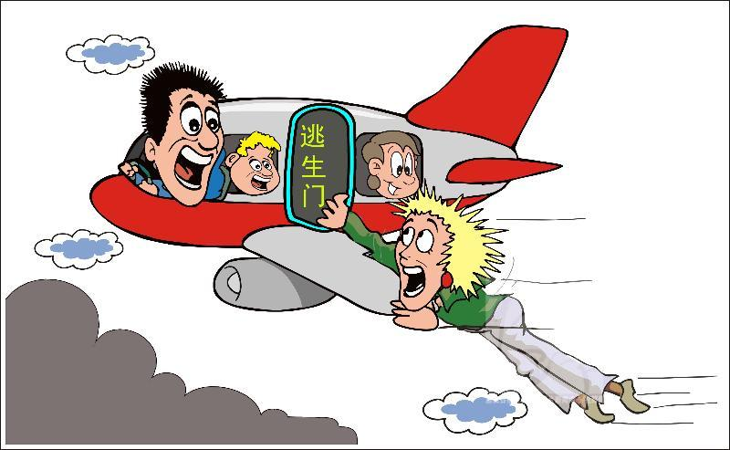 动漫 卡通 漫画 设计 矢量 矢量图 素材 头像 800_493