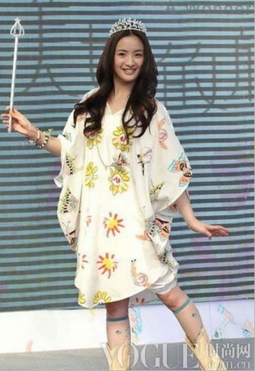 10位当红女星的公主梦 - VOGUE时尚网 - VOGUE时尚网