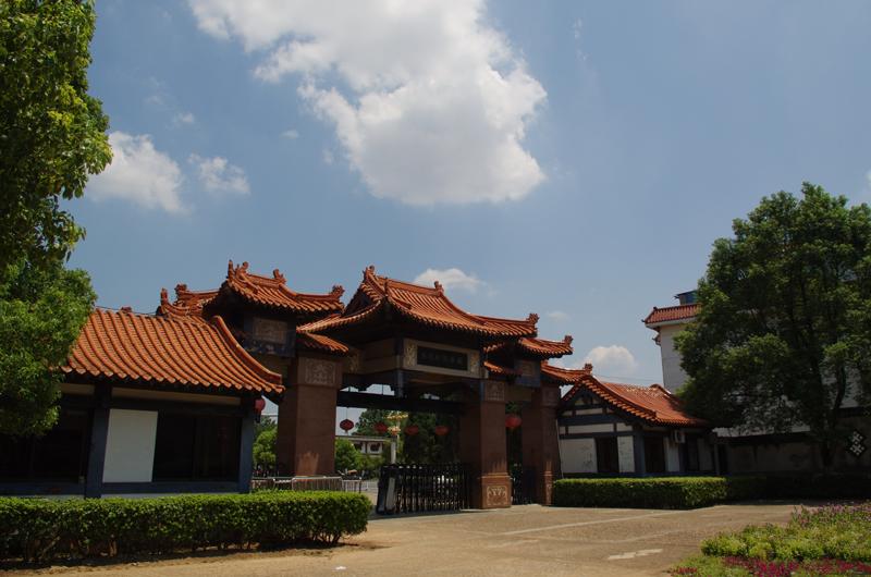 汤显祖纪念馆大门
