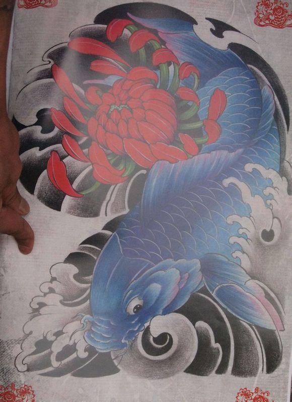 半甲鲤鱼纹身图案手稿